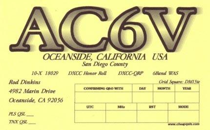 custom qsl cards